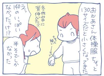 MB190118