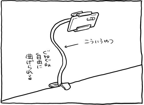 02D32BE8-84C8-44A9-99AB-7DF9E25E7C30