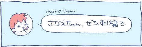 1803162