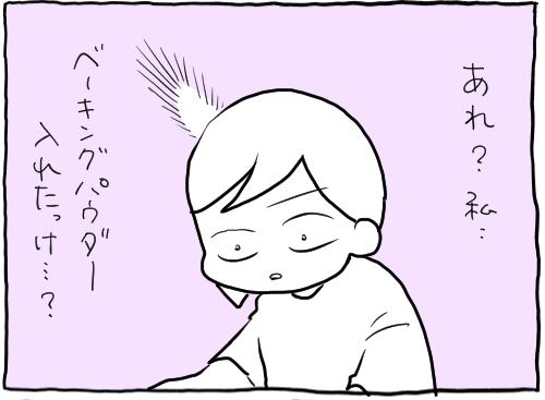 B07111C0-4894-42E9-A9D7-C48867711E7A