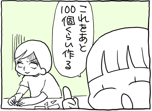B057D507-A98A-4A6D-B42D-6972AAC454B9