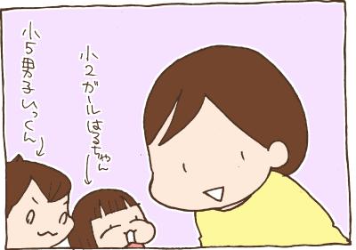 cm1704201