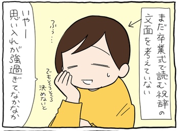 MB190315