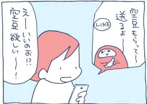 1804222