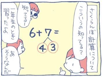 SC181115