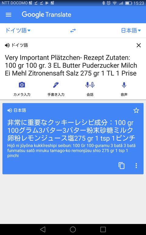 Screenshot_2018-07-28-15-23-14