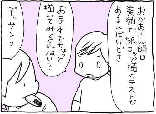 468A1C26-BA15-44FB-835E-2C8B08FB3DC6