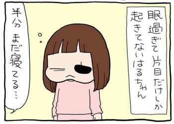 SC1902232