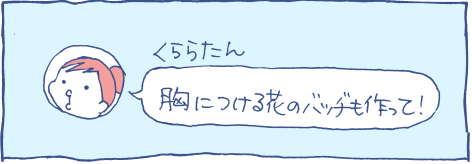 1803161