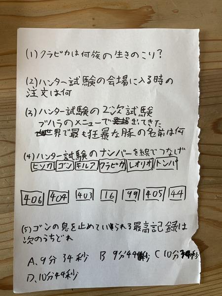 03C5B58E-7A60-4624-A17B-84BA72F4DE74