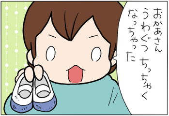 sc1902193