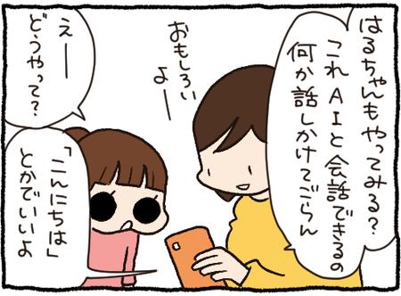 megami-11