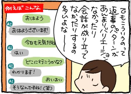 megami-02