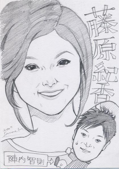 ぷにんぷ妊婦  *ブログで描く我が子の毎日*-藤原紀香