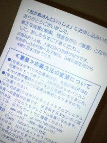ぷにんぷ妊婦  *ブログで描く我が子の毎日*-2010041920130000.jpg