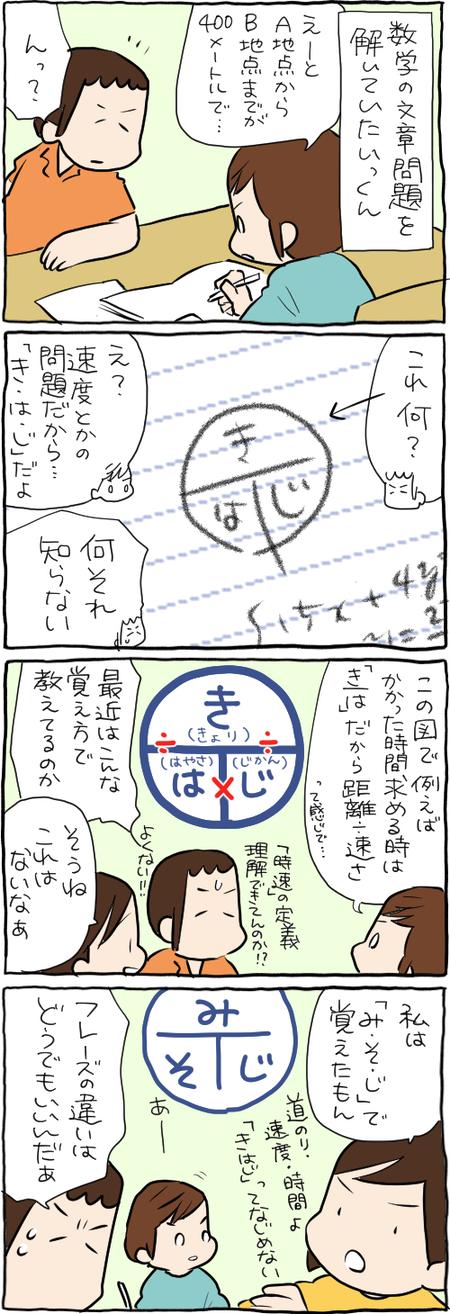 2DD7F1FF-44D3-4E1C-A03E-155660278C1D