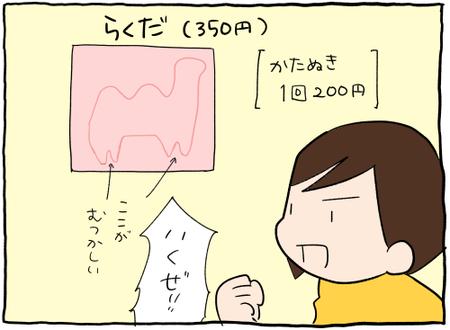 DBE88334-DB28-41DF-BC60-9617542B56F3