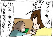 ぷにんぷ妊婦  *ブログで描く我が子の毎日*-5