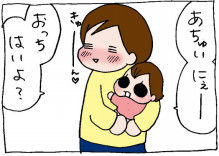ぷにんぷ妊婦  *ブログで描く我が子の毎日*