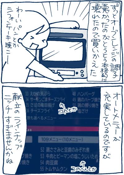 1608031
