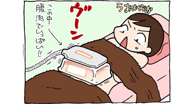 201705_maekawasanae03