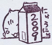 ぷにんぷ妊婦  *ブログで描く我が子の毎日*-1