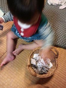ぷにんぷ妊婦  *ブログで描く我が子の毎日*-2010121717190000.jpg