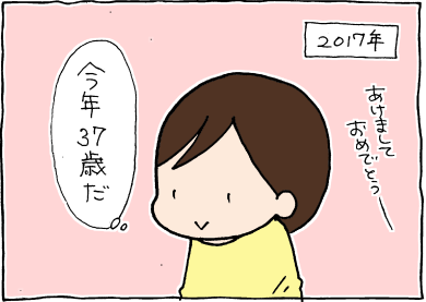 1706241