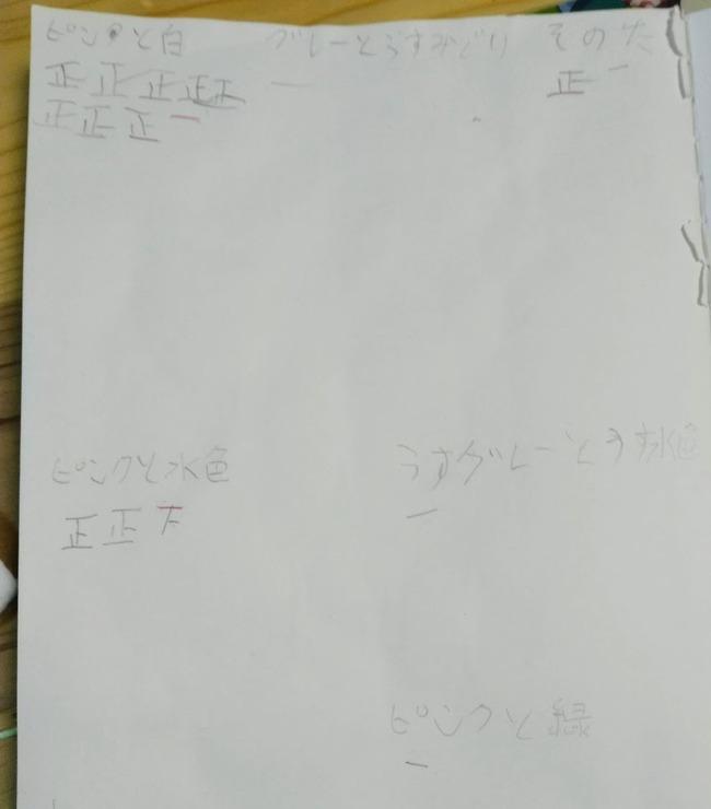 IMG_20180523_200938-1