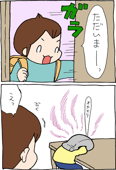 LC_present1_4