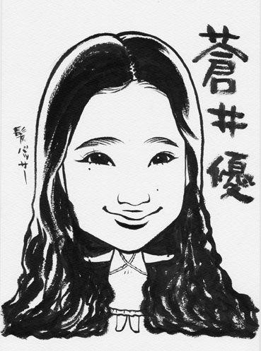 niga_aoi