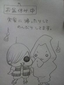 ぷにんぷ妊婦  *ブログで描く我が子の毎日*-2011081515360000.jpg