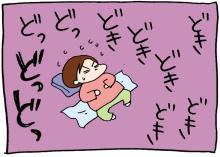 ぷにんぷ妊婦  *ブログで描く我が子の毎日*-10