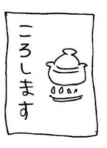 ぷにんぷ妊婦  *ブログで描く我が子の毎日*-こうします