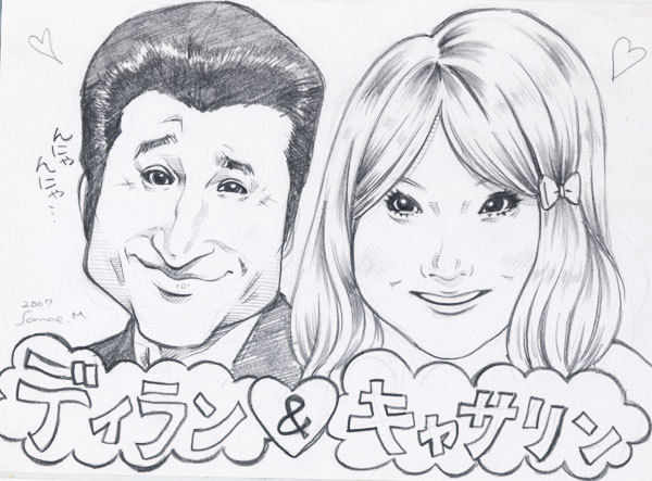 ぷにんぷ妊婦  *ブログで描く我が子の毎日*-ディラン&キャサリン
