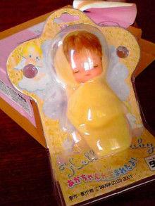 ぷにんぷ妊婦  *ブログで描く我が子の毎日*-2009052713220000.jpg