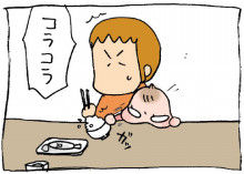 ぷにんぷ妊婦  *ブログで描く我が子の毎日*-7