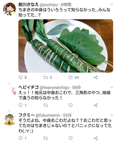 IMG_20190506