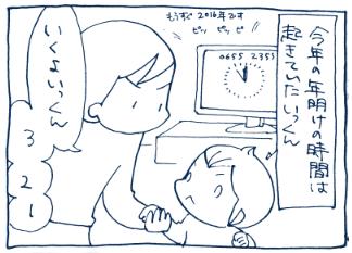 SC1901012