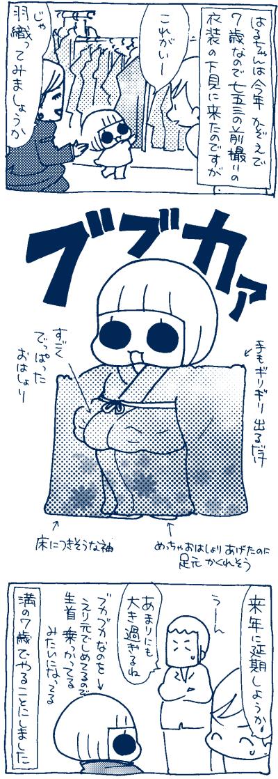 1510131
