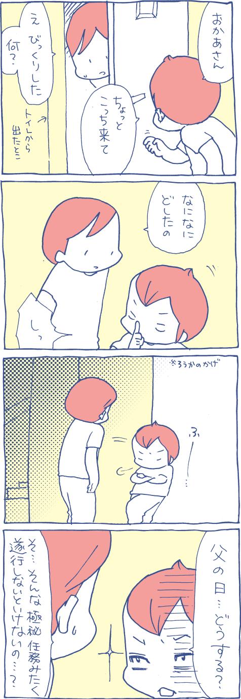 1806091