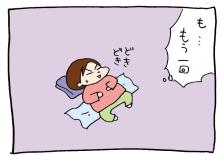 ぷにんぷ妊婦  *ブログで描く我が子の毎日*-9