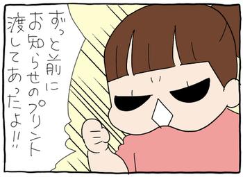 sc190711