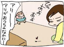 ぷにんぷ妊婦  *ブログで描く我が子の毎日*-3