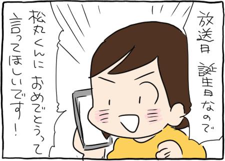 3865D665-17B6-495D-8234-BABB4CE63C10