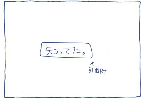 1801052