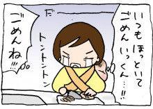 ぷにんぷ妊婦  *ブログで描く我が子の毎日*-6