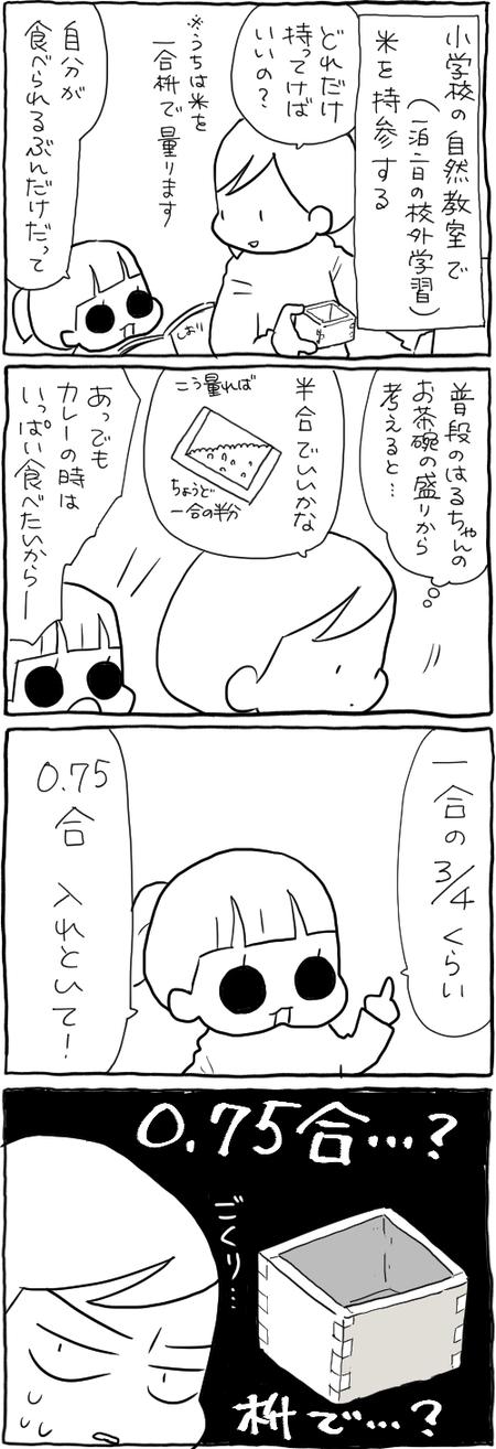 0F2F0F1D-47FF-43EE-9629-3DFF604E34FA