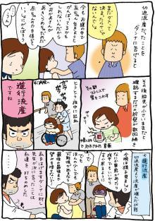 ぷにんぷ妊婦  *ブログで描く我が子の毎日*-妊娠2-2