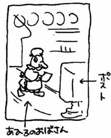 ぷにんぷ妊婦  *ブログで描く我が子の毎日*-表紙